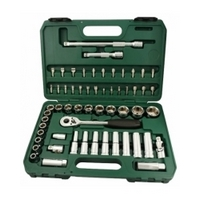"58PC. 1/2"" DR. SOCKET SET (METRIC) - SATA 09007"